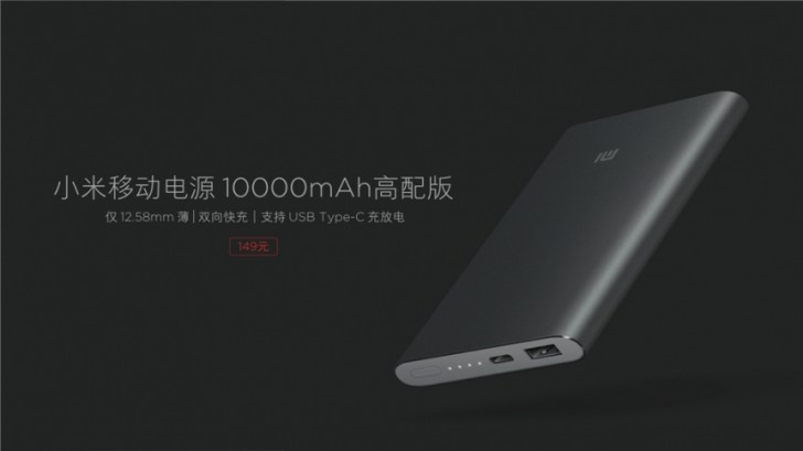 xiaomi 10 mA power bank