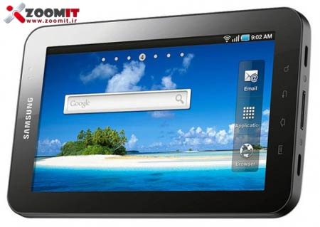 Samsung-Galaxy-Tab-7-inch-Android-2.2-OS-Based-Tablet-540x383