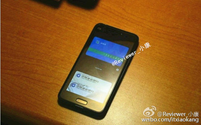 mi5s- small-screen-leak