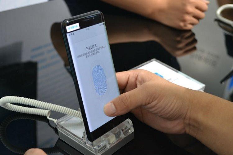 سامسونگ پتنت حسگر اثر انگشت زیر نمایشگر را به ثبت رساند