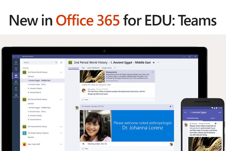 قابلیت Microsoft Teams آفیس 365