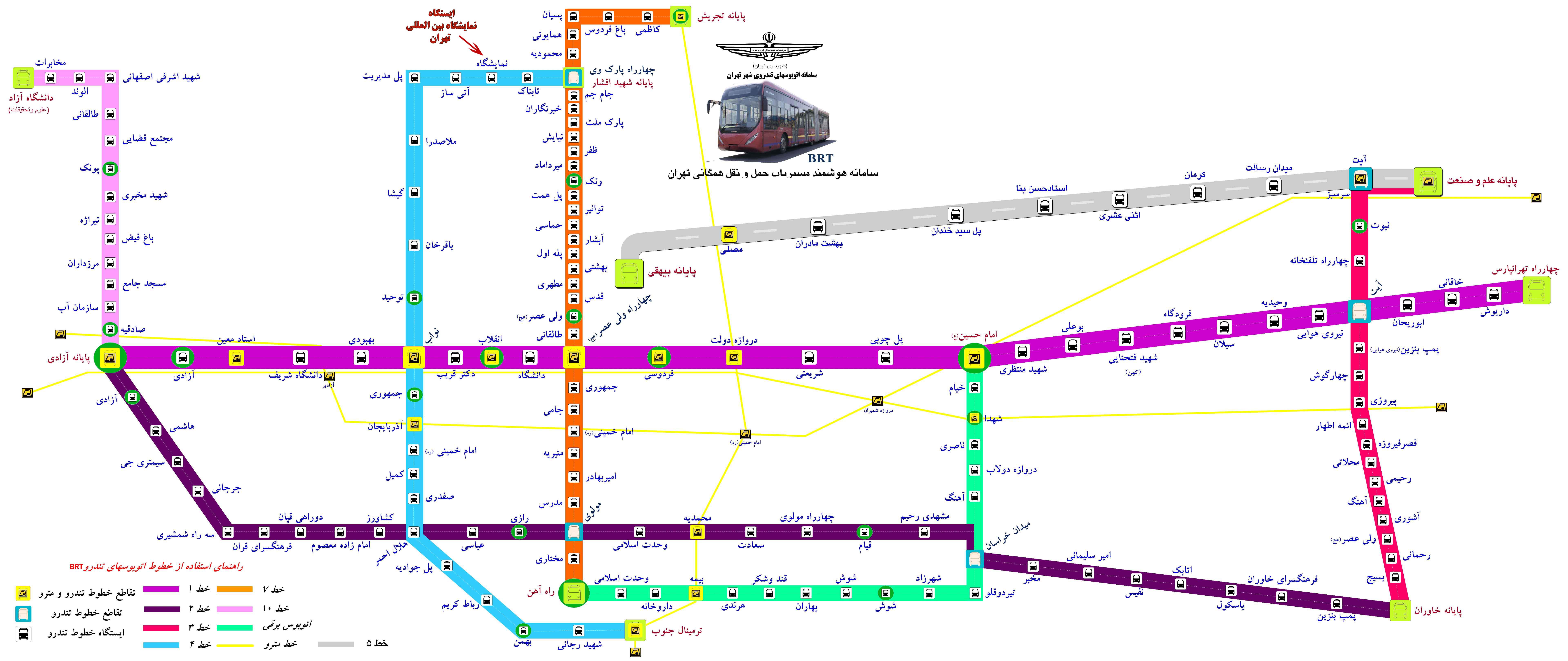 نقشه اتوبوس