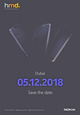 نوکیا  Nokia December announcement bright