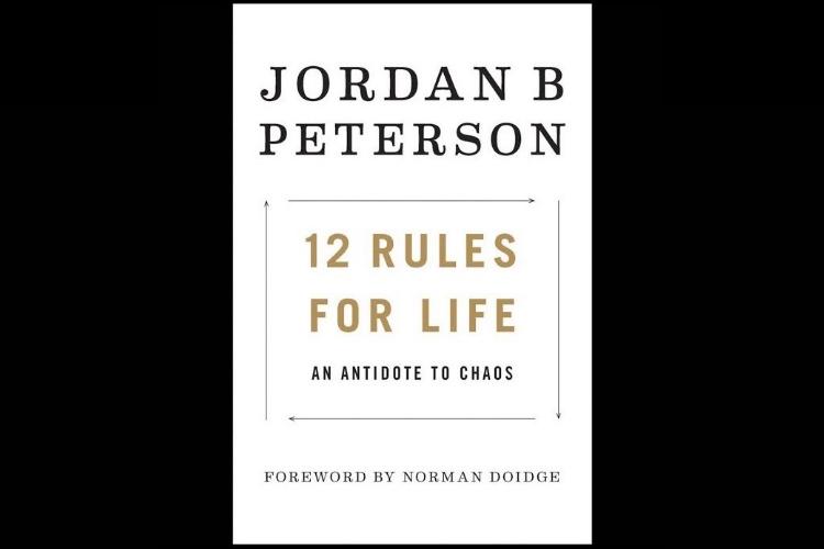 کتاب 12 قانون زندگی / 12 Rules for Life