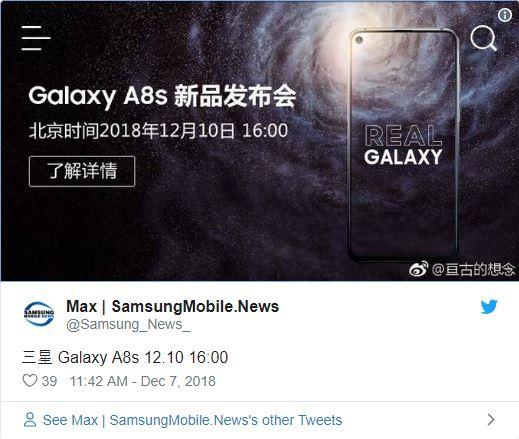 Galaxy A8 / گلکسی A8