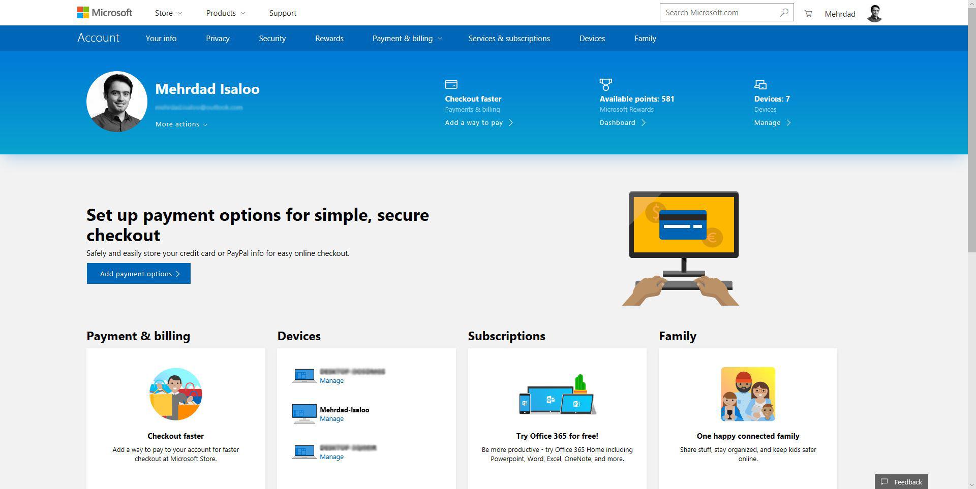 صفحه مدیریت حسابهای کاربری مایکروسافت