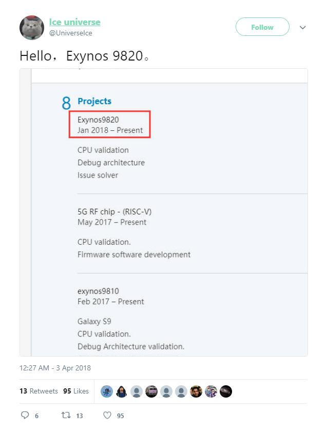 اکسینوس ۹۸۲۰ / Exynos 9820