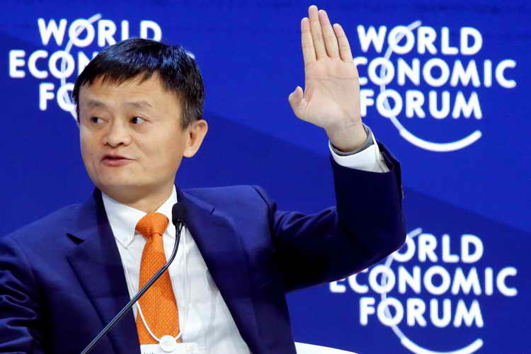Jack Ma World Economic Forum 2017