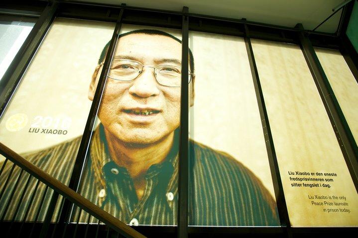 لیو شیائوبو / Liu Xiaobo