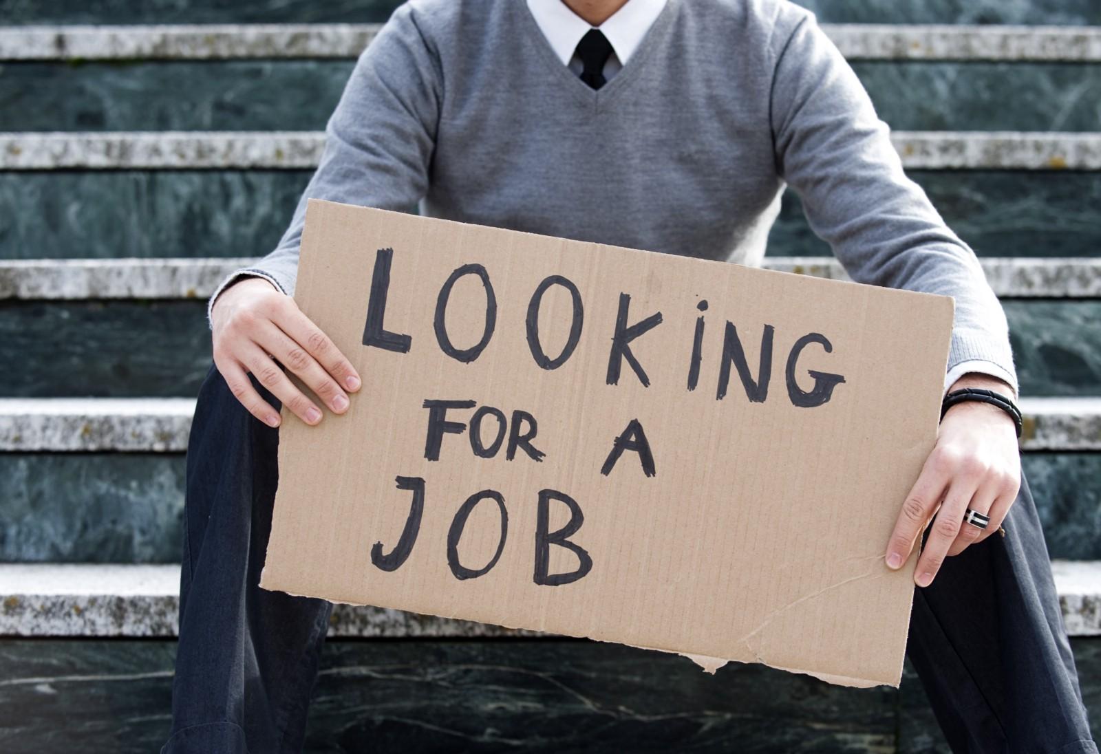 چگونگی تقاضای استخدام در شغلی بالاتر از مهارتهای خود