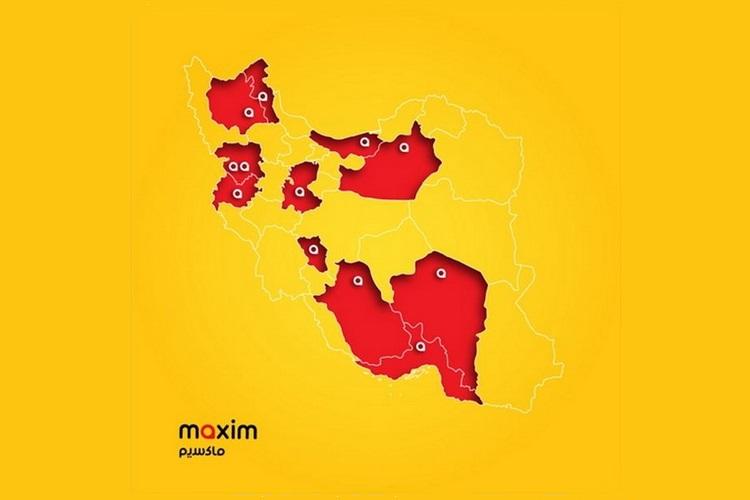 حضور ماکسیم در ۱۲ شهر جدید کشور