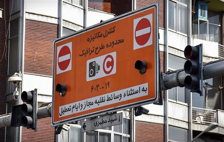 طرح ترافیک کنترل آلودگی هوا زوج و فرد