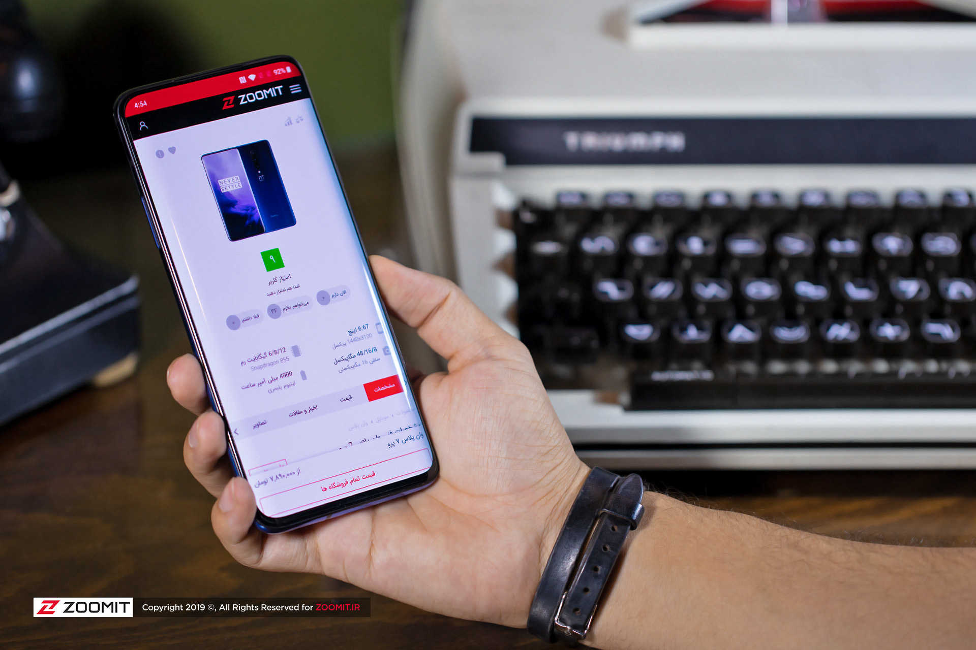 <a class='tagColor' href='/Tags/Archive/وان پلاس'>وان پلاس</a> 7 پرو / OnePlus 7 Pro