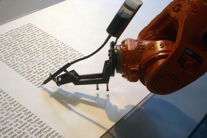 هوش مصنوعی / AI