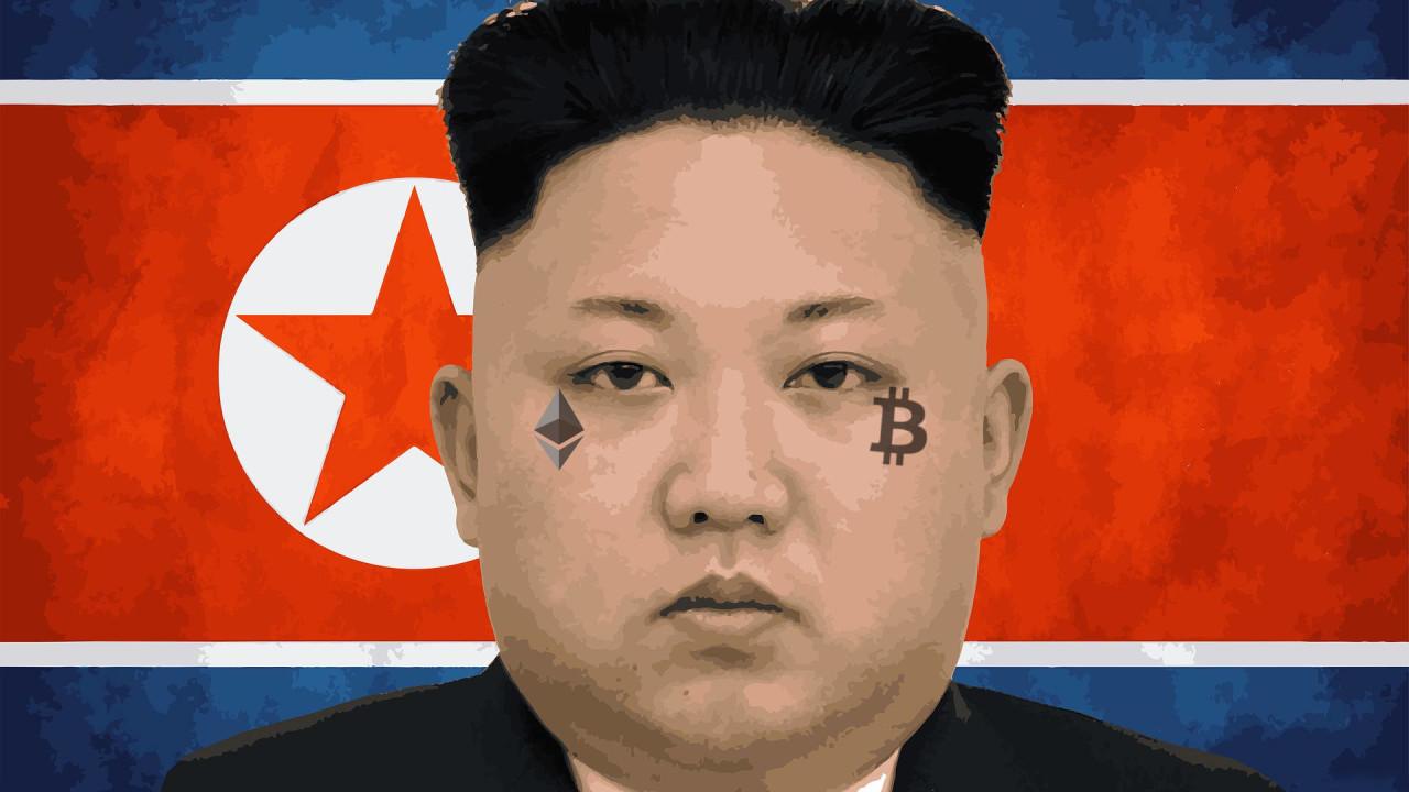کرهی شمالی