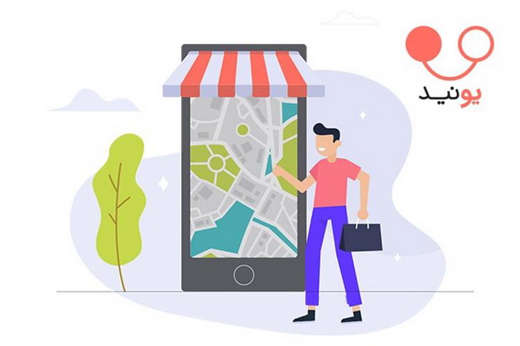 خرید موبایل از طریق اپلیکیشن یونید