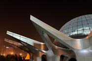 نمونه عکس دوربین واید آیفون ۱۲ پرو اپل در تاریکی - گنبد مینا پارک آب و آتش تهران