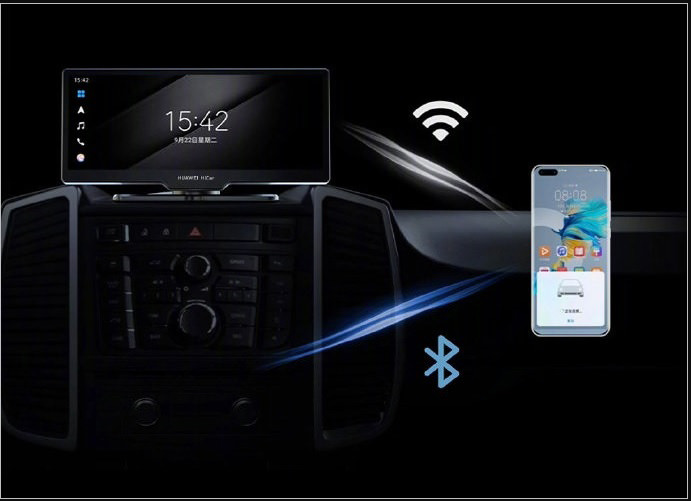 Huawei car display next to the phone Bluetooth WiFi connection