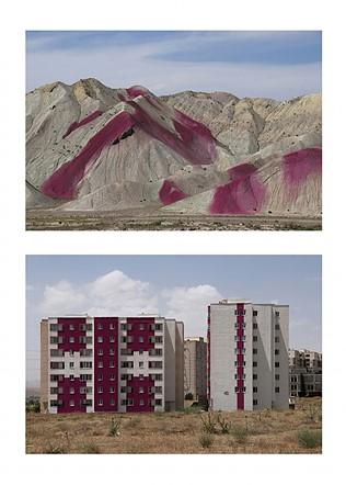 Mehrdad Fathi Fotoğraf Yarışması