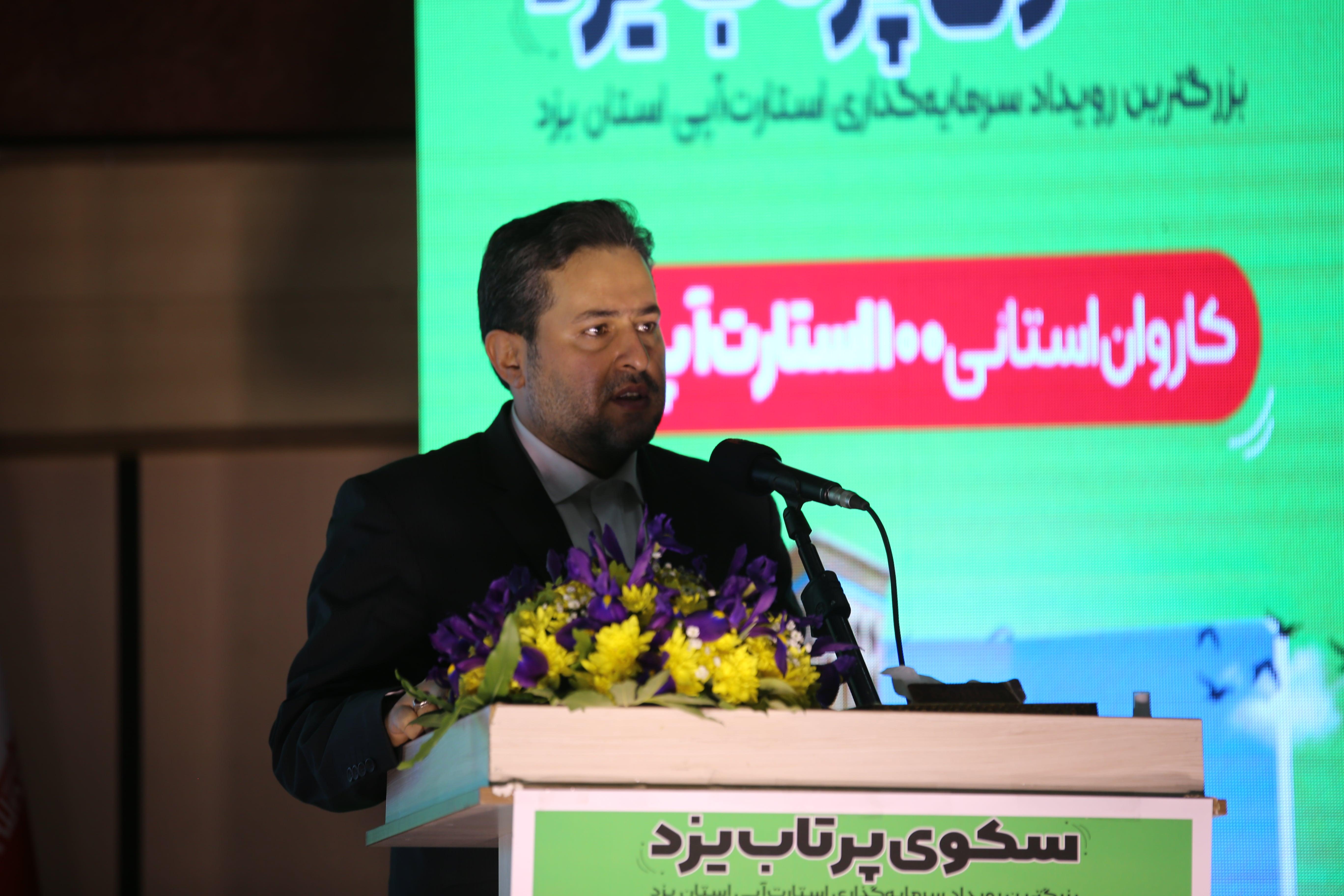 مدیر صندوق نوآوری و شکوفایی در مراسم سکوی پرتاب 100استارتاپ