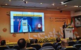 ایرانسل: درصورت اصلاح تعرفه، اینترنت ثابت بر بستر فیبر میدهیم