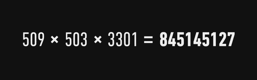 سیکادا ۳۳۰۱: ضرب اعداد اول