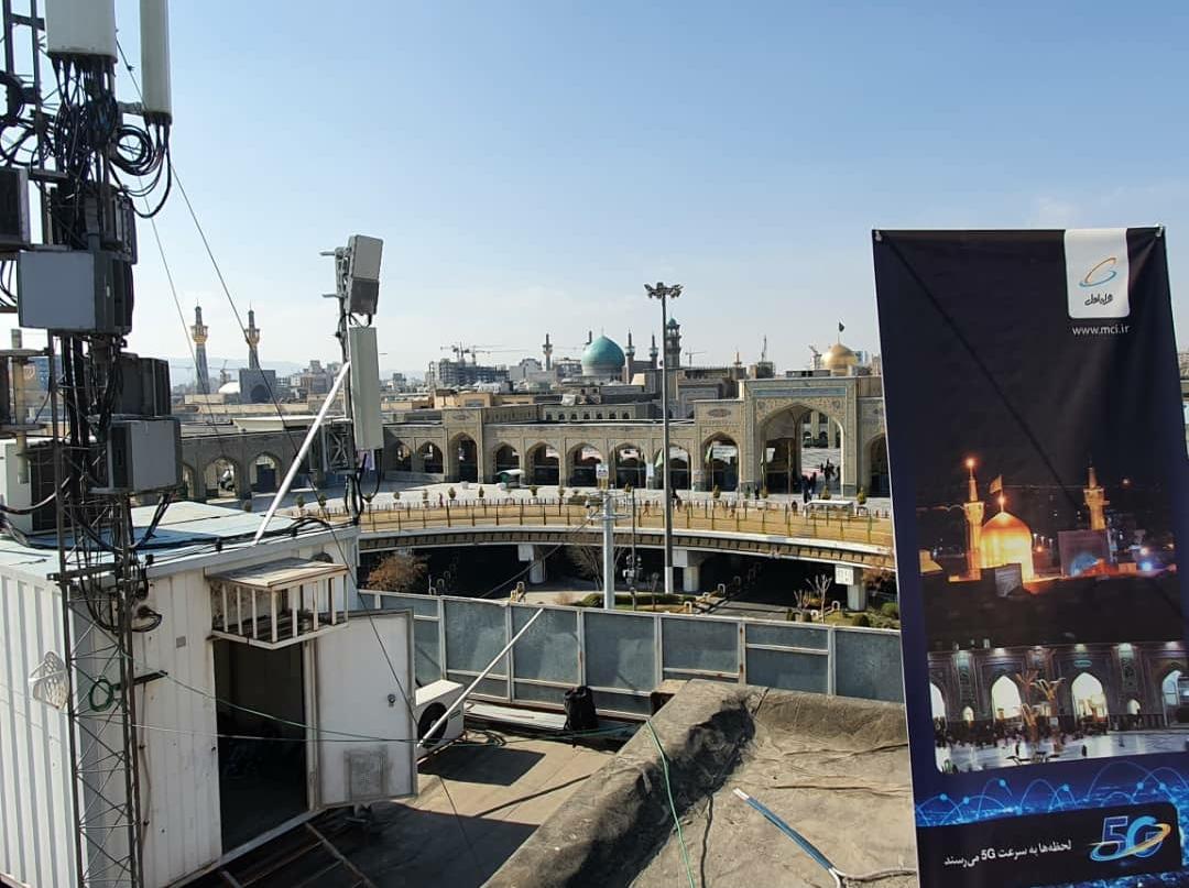 سایت 5G همراه اول در مشهد