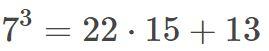 shor algorithm: 73