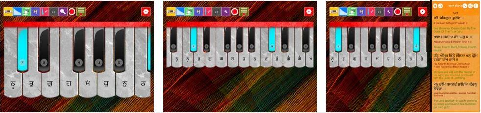 اپلیکیشن Harmonium Anywhere