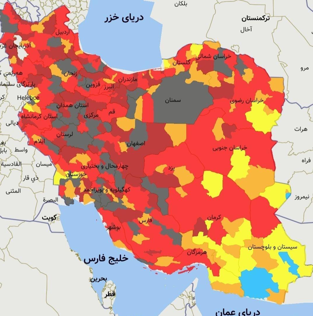 اضافه شدن رنگ سیاه به رنگ بندی کرونا روی نقشه ایران