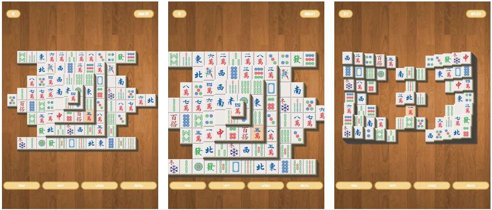 بازی Mahjong