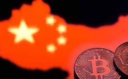 خبر ممنوعیت مبادله ارزهای دیجیتال در چین، منجر به ریزش ۲ هزار دلاری بیت کوین شد