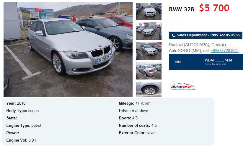 BMW 328 بی ام و سری 3 قدیمی