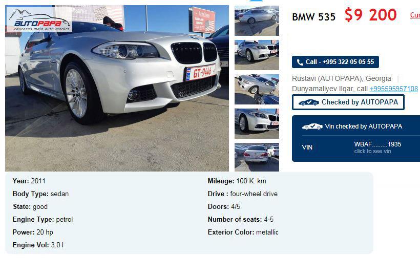BMW 535 2011 بی ام و سری 5