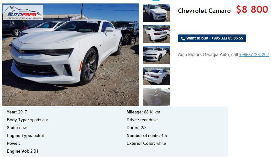 Chevrolet Camaro / شورولت کامارو