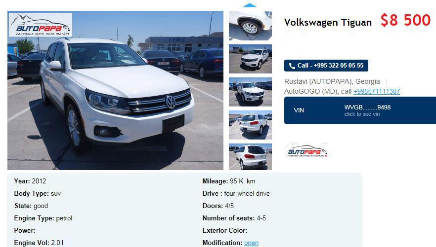 Volkswagen Tiguan 2012 فولکس واگن تیگوان