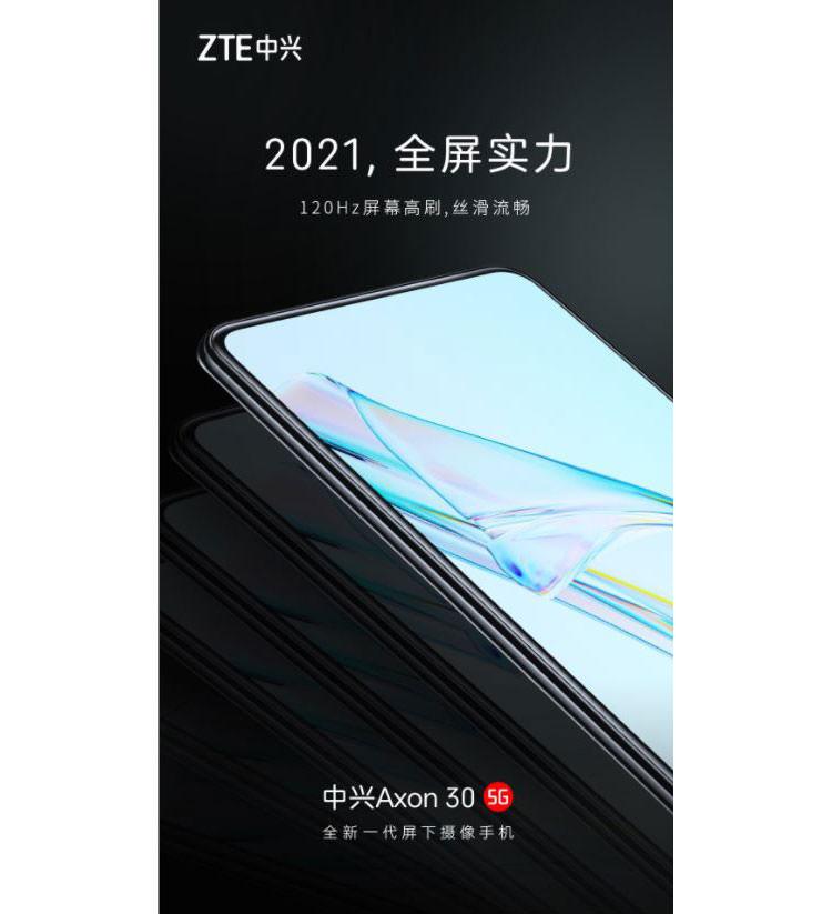 تیزر اکسون 30 مدل 5G شرکت ZTE
