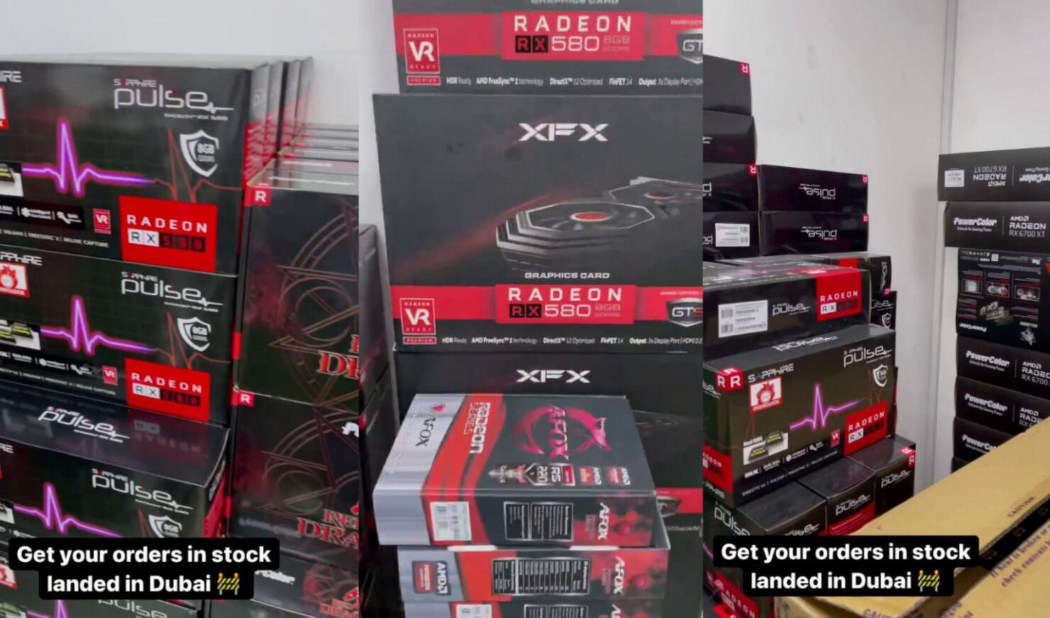 کارت گرافیک AMD و انویدیا