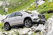 2019 Mercedes-Benz GLE / مرسدس بنز GLE کلاس ۲۰۱۹
