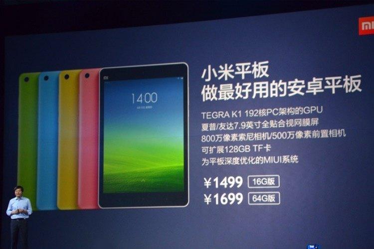 شیائومی تبلت Mi Pad را معرفی کرد: تراشه ی قدرتمند تگرا کی وان، صفحه ی نمایش 7.9 اینچی با رزولوشن 2,560 در 1,440 و قیمت 270 دلار
