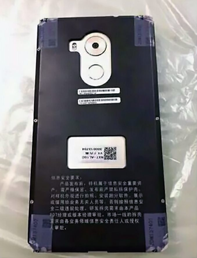 huawei mate 8 new leaked photo plus older image 1 6b439
