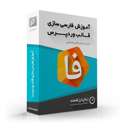box rtl tutorials dad8a