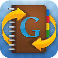 gmail-sync-with-iphone-1