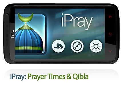1372189217 ipray-prayer-times-qibla