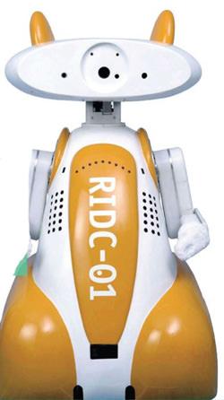 02 robot