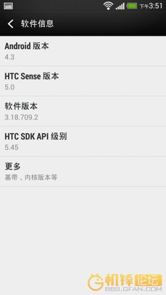 htc one review zoomit 35