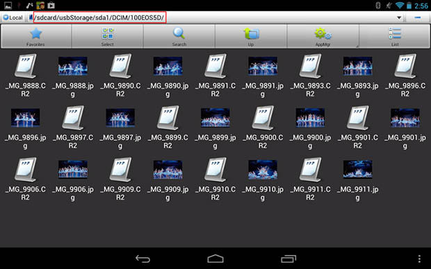 how-use-external-harddrive-usb-flash-android-back-up-data-6