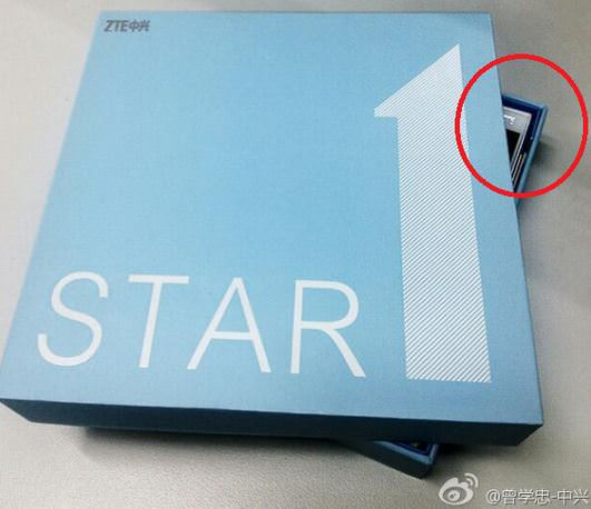 star1-5