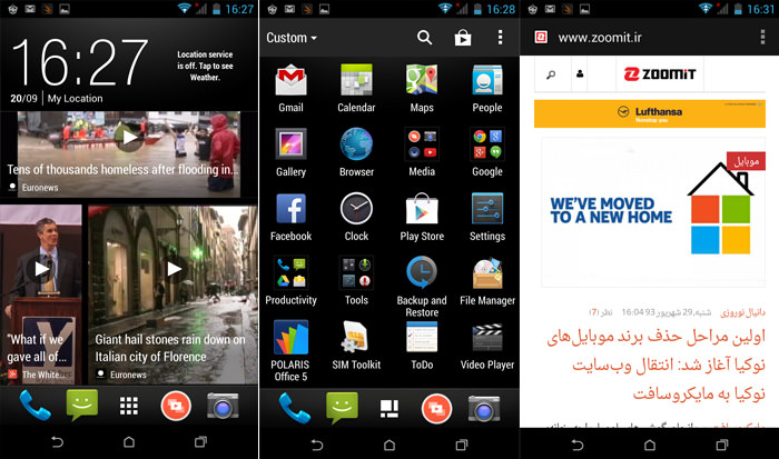 HTC-Desire-616-Review