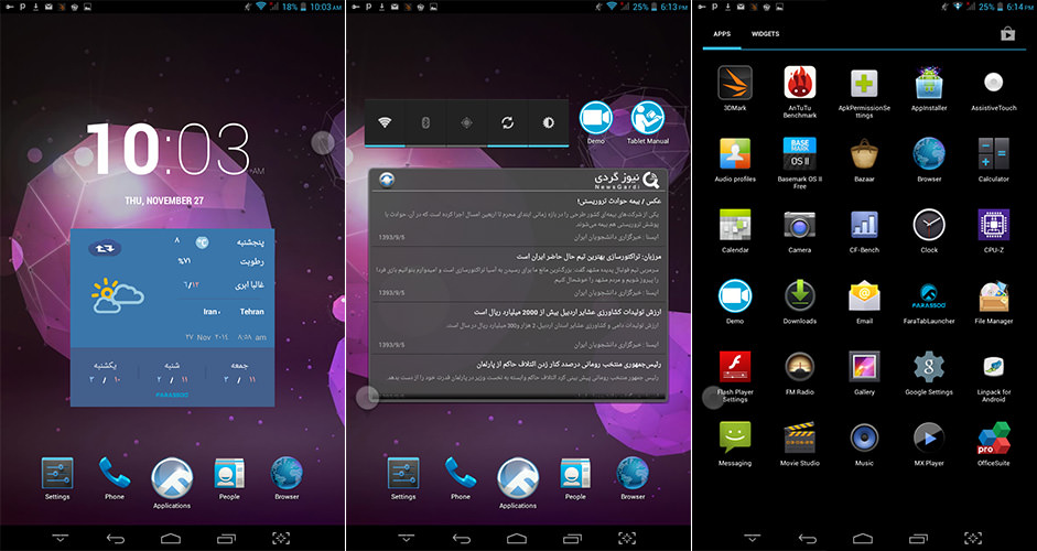 Faraso-Fast-5050-tablet-Screenshot